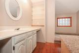2654 Forest Drive - Photo 18