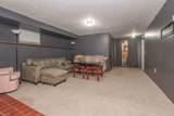 2654 Forest Drive - Photo 24
