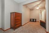 2654 Forest Drive - Photo 9