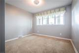 1620 Crater Avenue - Photo 14
