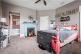 4165 Johnstown Road - Photo 18