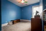 4165 Johnstown Road - Photo 24