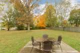 5938 Wedgewood Drive - Photo 23
