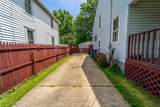 2313 20th Street - Photo 6