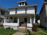 2311 Oak Street - Photo 1