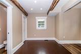 333 Chestnut Street - Photo 16