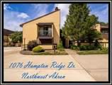 1076 Hampton Ridge Drive - Photo 1