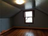312 Friend Street - Photo 14