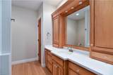 3343 Bunker Hill Road - Photo 29