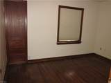 237 Rellim Drive - Photo 10