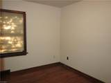 237 Rellim Drive - Photo 12