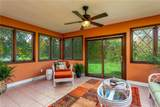 5843 Myrtle Hill Road - Photo 10