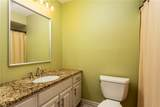 5843 Myrtle Hill Road - Photo 25