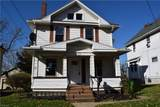 528 Yale Avenue - Photo 1