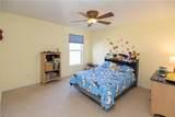 36322 Wendell Street - Photo 24