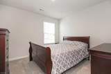 38810 Coronado Avenue - Photo 25