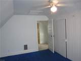 1295 Broadway Avenue - Photo 18