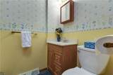 26559 Sussex Drive - Photo 17