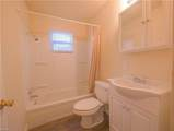 1097 Brown Street - Photo 5