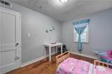 18613 Parkmount Avenue - Photo 22
