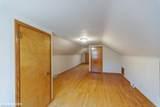 5774 Beechwood Drive - Photo 13