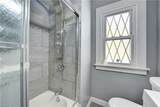 14022 Saint James Avenue - Photo 20
