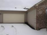 1204 Willow Brook Drive - Photo 4