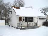 230 Hickin Street - Photo 1