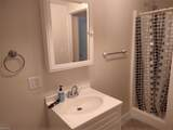 4666 Knickerbocker Circle - Photo 8