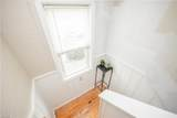 375 Hopocan Avenue - Photo 15