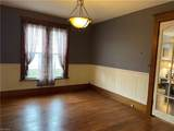 596 Bell Avenue - Photo 7