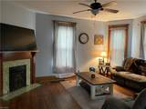 596 Bell Avenue - Photo 8