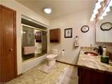 2160 St Clair Court - Photo 22