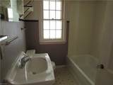 41819 Emerson Court - Photo 21