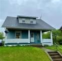 1233 Oakgrove Avenue - Photo 1