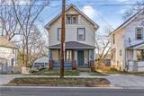 1599 Manchester Road - Photo 1
