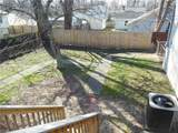 1695 Orkney Road - Photo 17