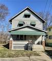 965 Marion Place - Photo 1