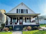561 Crider Avenue - Photo 1