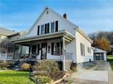 561 Crider Avenue - Photo 2