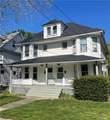 1375 Cove Avenue - Photo 1