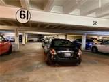 11720 Edgewater Drive - Photo 9