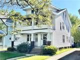 1603 Cohassett Avenue - Photo 1