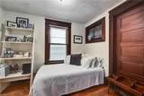 4011 Whitman Avenue - Photo 10