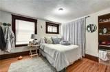 4011 Whitman Avenue - Photo 11