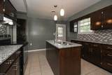 17601 Mennell Road - Photo 4