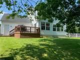 5081 Lakeside Court - Photo 5