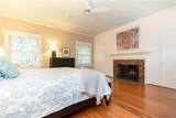 1775 Epping Road - Photo 19