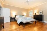 1775 Epping Road - Photo 20