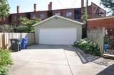 1329 Sloane Avenue - Photo 24